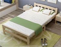 Giường xếp gỗ thông NKT-WT800